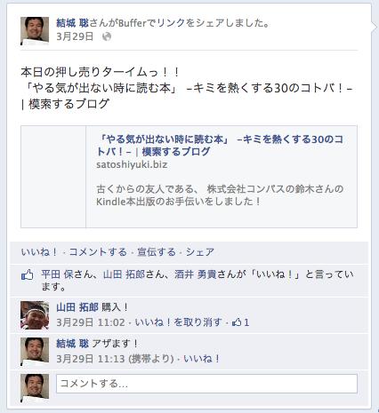 スクリーンショット 2013-04-03 16.33.10