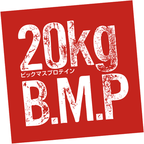 th_bpm_logo